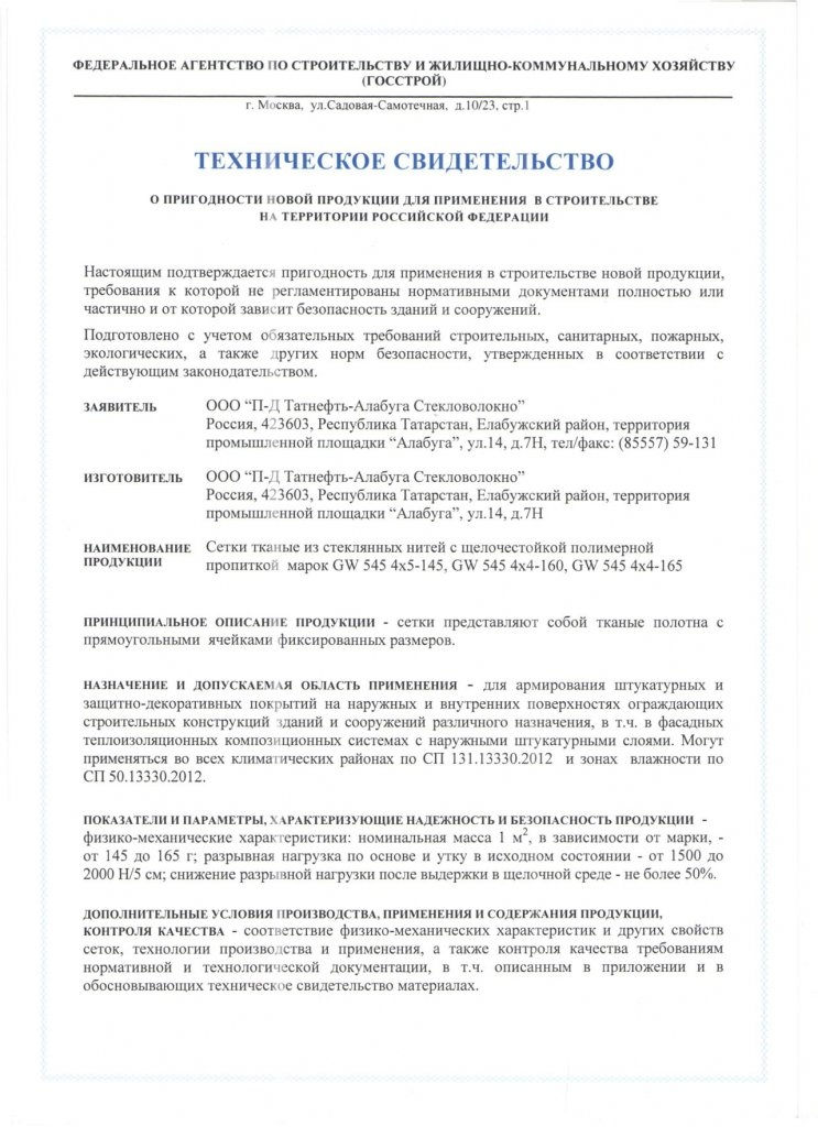 __2013-page-001(2)